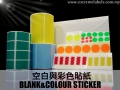 Blank & Color Sticker