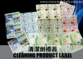 Cleaning Product Label