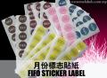 FIFO Sticker Label