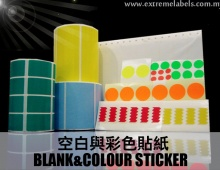Blank and Color Sticker