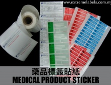 Medical Product Sticker