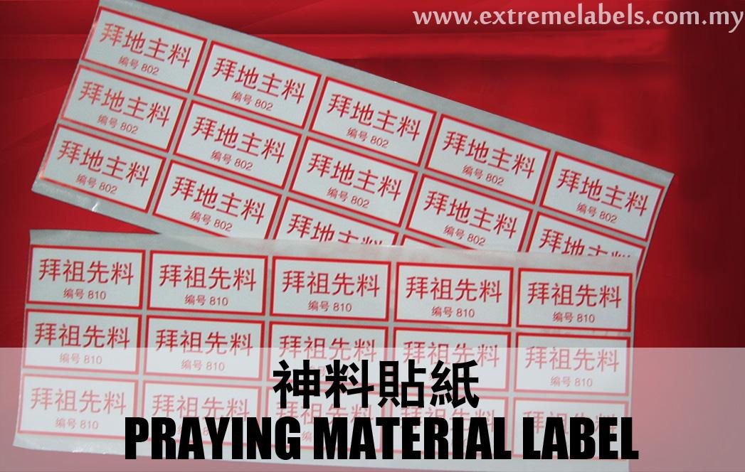 Praying Material Label