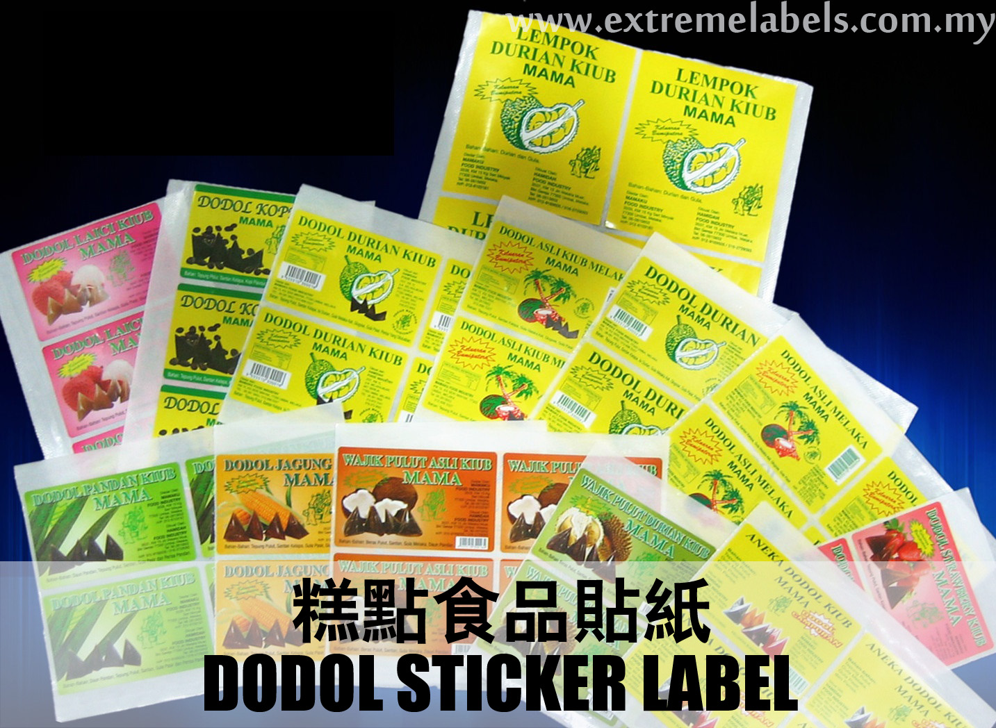 Food Product Sticker
